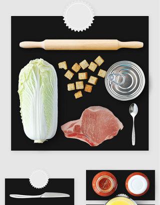 高清厨房蔬菜肉类工具PSD素材
