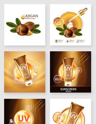 美白化妆品宣传海报设计素材