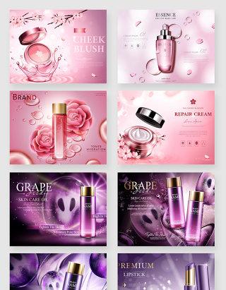 女性护肤产品宣传海报设计素材