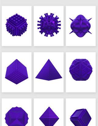 紫色皮质异型3D立体建模设计素材