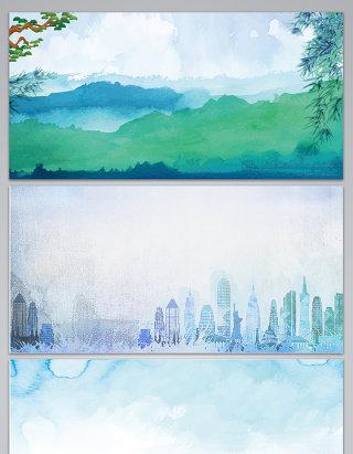 水彩风格城市风景海报背景