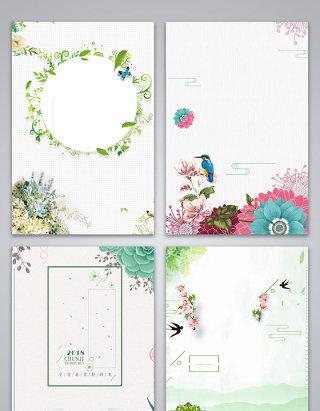 绿色小清新唯美春季初春促销海报