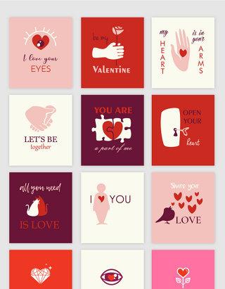 情人节卡通图标装饰矢量元素