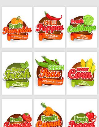餐饮美食卡通标题框矢量素材