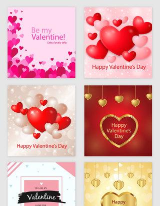 粉色浪漫情人节爱心矢量素材