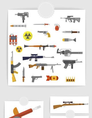 矢量扁平军事武器装备素材