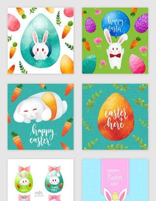 水彩手绘复活节彩蛋兔子素材