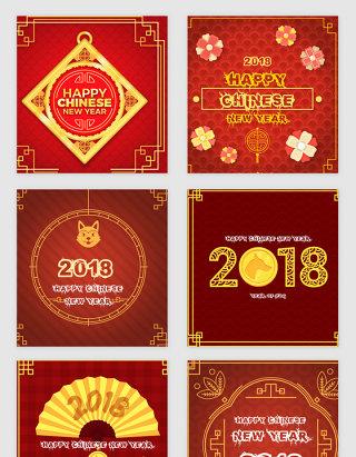 中国传统红色喜庆2018新年矢量素材