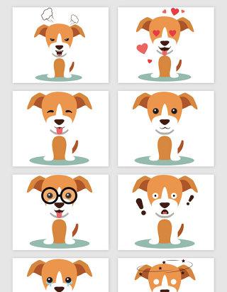 可爱卡通小狗的矢量素材