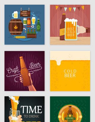 手拿啤酒瓶矢量设计素材