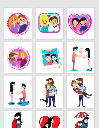 卡通可爱情侣情人节素材