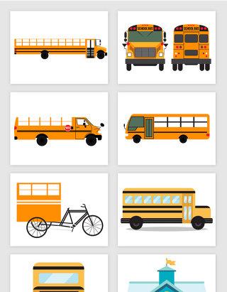 学校大巴校车卡通矢量图形