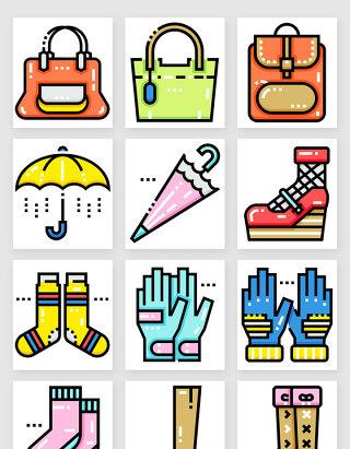 网页图标彩色鞋包服饰矢量素材1