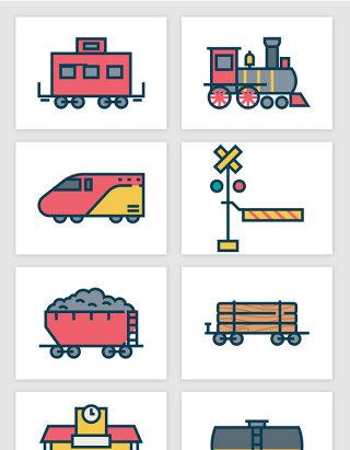 彩色插画火车火车站插画矢量图形