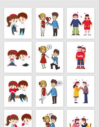 卡通甜蜜情侣人物情人节矢量素材