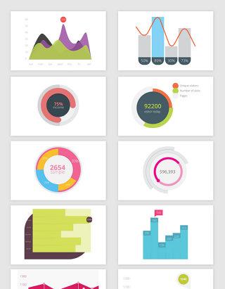10款矢量PPT数据统计图标