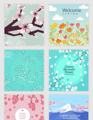 浪漫春天植物花卉矢量素材 手绘 花环 水