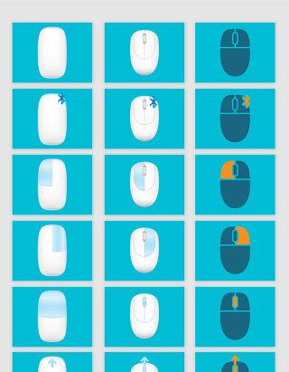 矢量鼠标操作方式