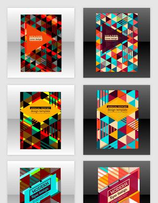 时尚几何办公记事簿封面设计素材