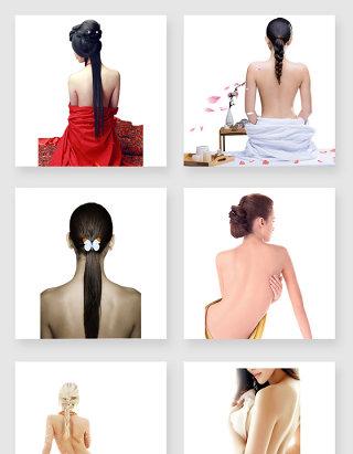 真实的美女背部设计素材合集