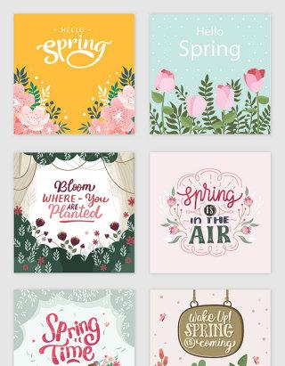 唯美复古春季花卉素材