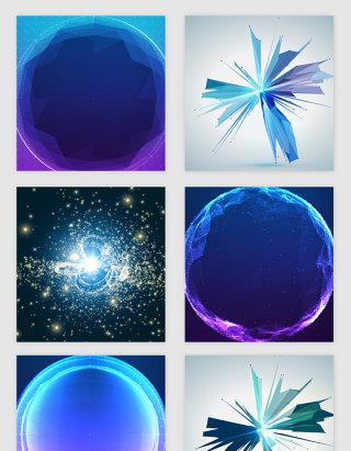 蓝色梦幻科技光效素材