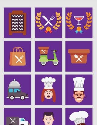 彩色扁平化创意厨房餐饮厨师送餐图标矢量图