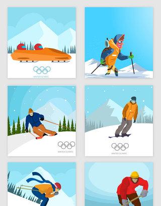 冬奥会运动滑雪矢量素材