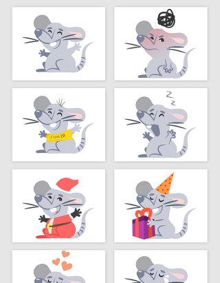 卡通可爱灰色小老鼠矢量素材