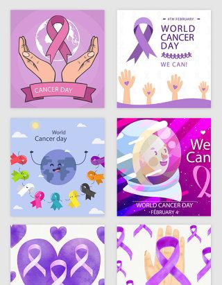 世界抗癌日丝带的矢量素材