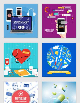 卡通医疗科技互联网素材