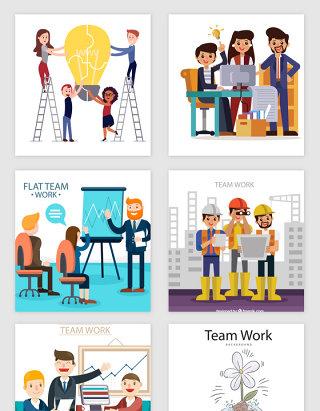 商务主题团队合作矢量素材