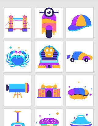 多彩缤纷旅游出游图标矢量图形
