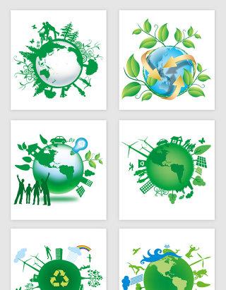 绿色地球日矢量素材