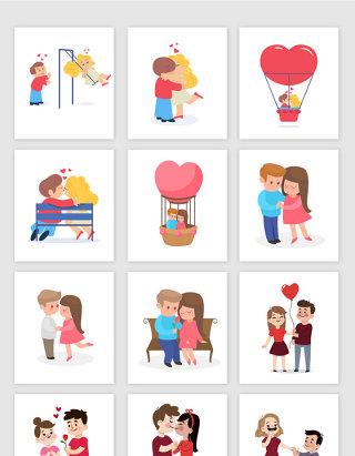 卡通情人节情侣设计素材