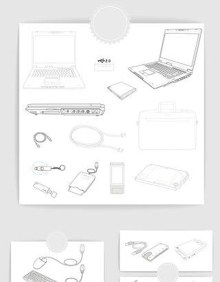 矢量线描电子产品素材