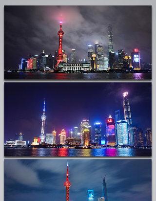 上海CBD繁华城市背景图