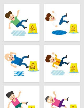 小心滑倒小心跌倒标牌卡通矢量图形