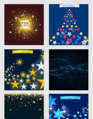 五角星星空光效矢量素材