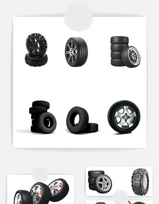 黑色汽车轮胎元素