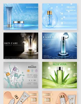 化妆品创意海报设计元素素材