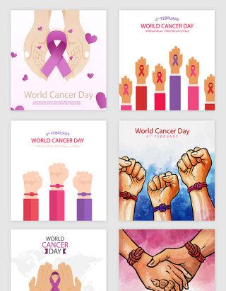 全球抗癌日紫色丝带手势矢量素材