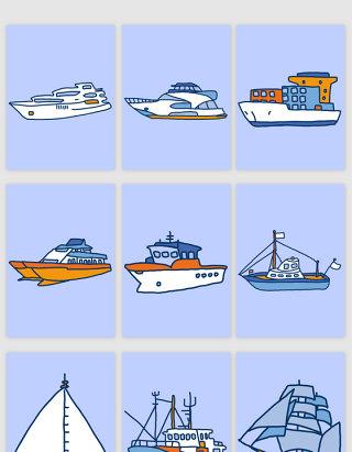 手绘轮船主题矢量素材