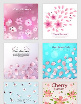 粉红浪漫花瓣矢量素材