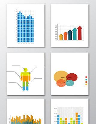 图标顺序矢量元素素材