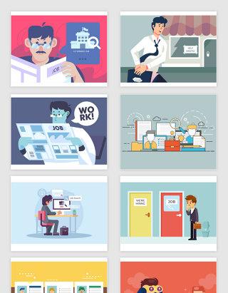 矢量卡通求职面试找工作插画