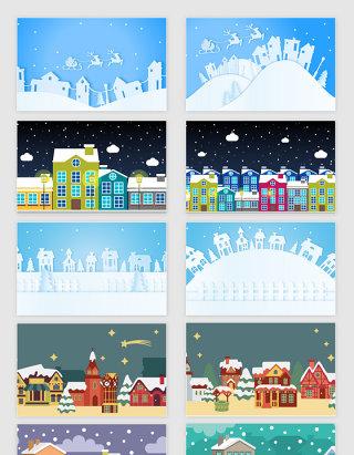 矢量卡通冬天城市风景插画