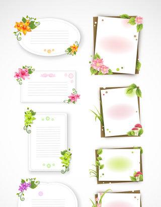春天花卉绿色文本框素材