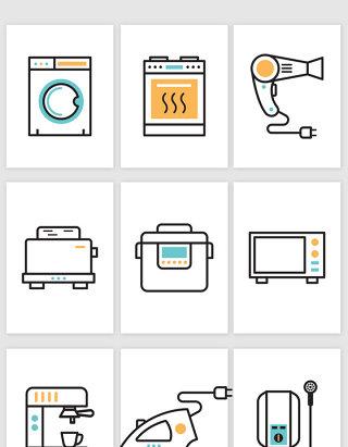 简笔插画洗衣机吹风机咖啡机电熨斗家电矢量