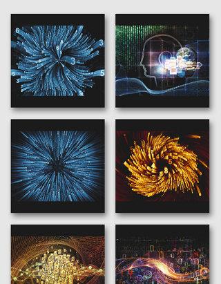 数据光效设计素材